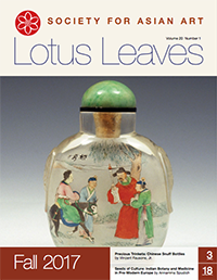 Lotus Leaves Fall 2017 cover