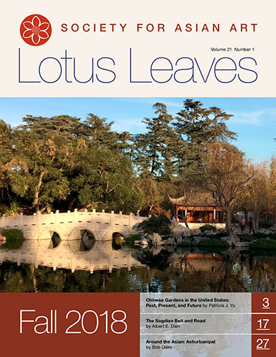 Lotus Leaves Fall 2018 cover
