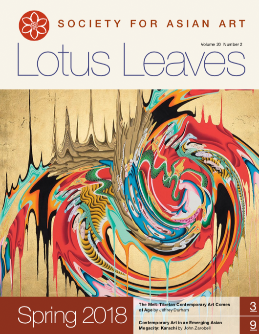 Lotus Leaves Spring 2018 cover