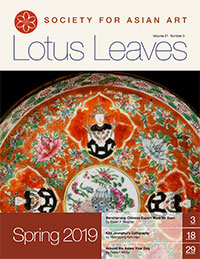 Lotus Leaves Spring 2019 cover